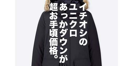 f:id:yamada0221:20181214122446j:plain