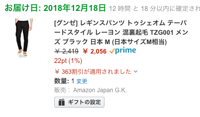 f:id:yamada0221:20181217155529p:plain