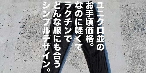 f:id:yamada0221:20181217164813j:plain