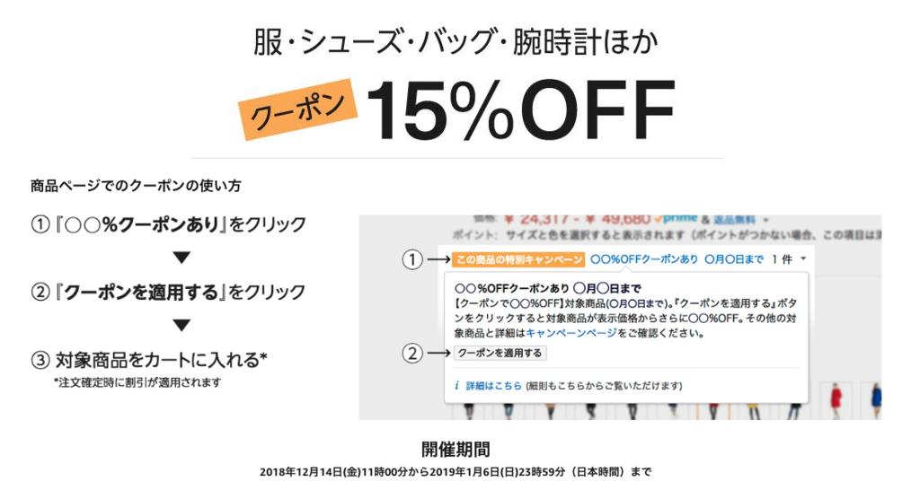 f:id:yamada0221:20181218134702p:plain