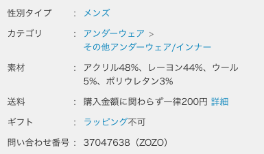 f:id:yamada0221:20181219155826p:plain