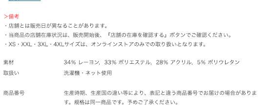 f:id:yamada0221:20181219155830p:plain