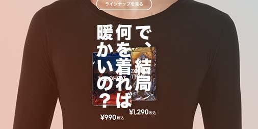 f:id:yamada0221:20181220145513j:plain