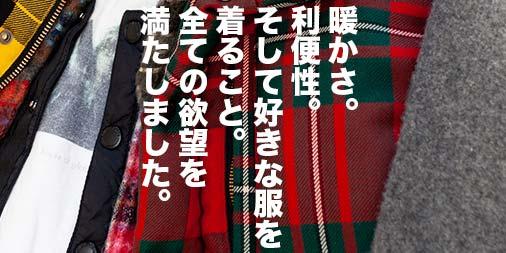 f:id:yamada0221:20181220170326j:plain