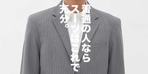 f:id:yamada0221:20181221161941j:plain