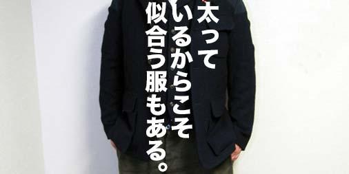 f:id:yamada0221:20181225141216j:plain