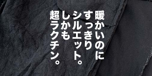f:id:yamada0221:20181225180021j:plain