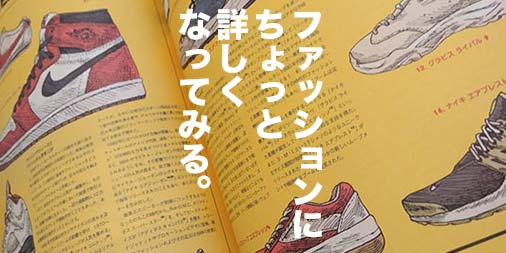 f:id:yamada0221:20181226165937j:plain