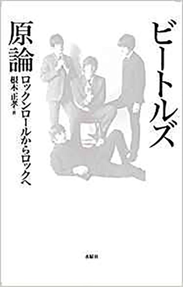 f:id:yamada0221:20181227122516j:plain