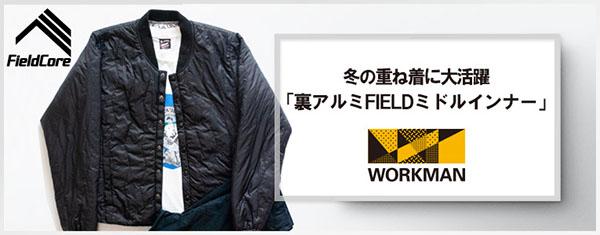 f:id:yamada0221:20181227153740j:plain