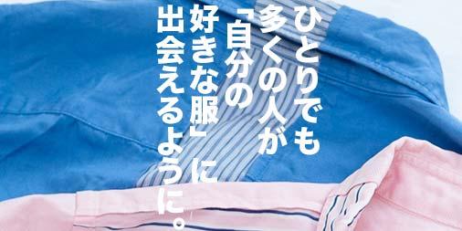 f:id:yamada0221:20181227162651j:plain