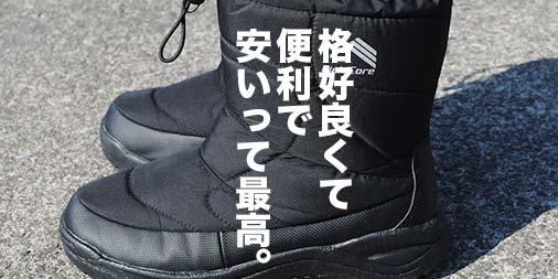 f:id:yamada0221:20181229010302j:plain