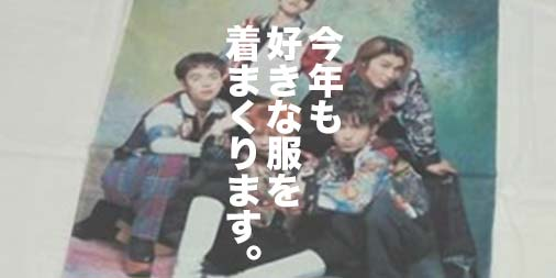 f:id:yamada0221:20190102172501j:plain