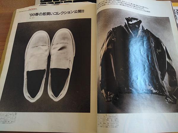 f:id:yamada0221:20190107115600j:plain