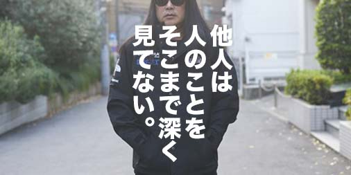 f:id:yamada0221:20190107153643j:plain