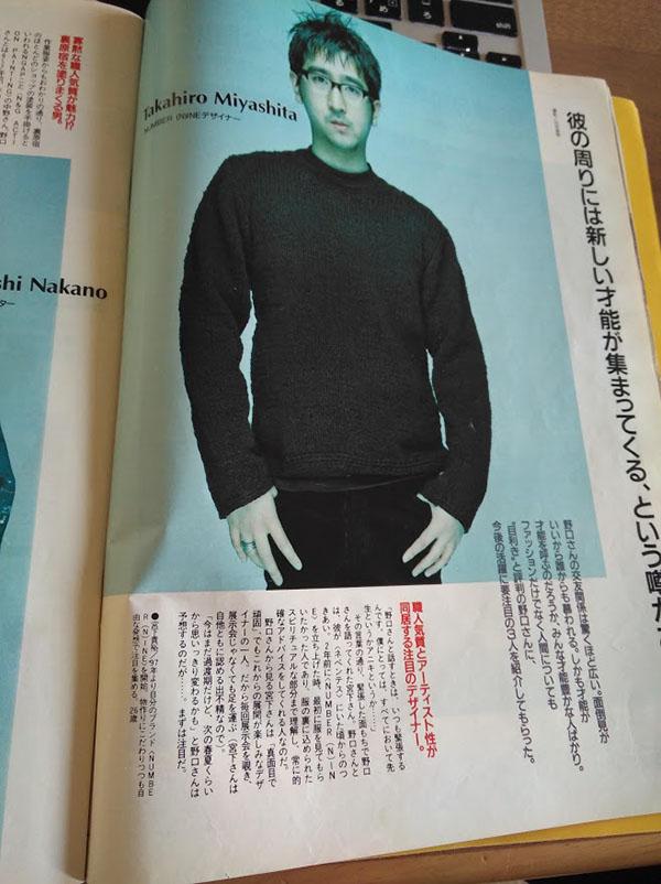 f:id:yamada0221:20190107161337j:plain