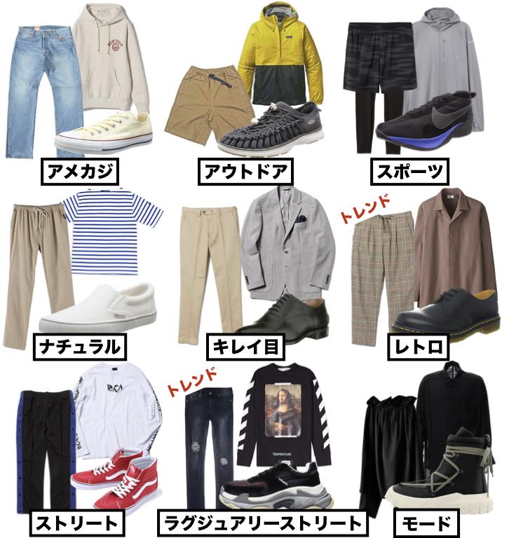 f:id:yamada0221:20190109135522j:plain