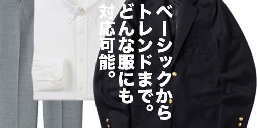 f:id:yamada0221:20190109143709j:plain