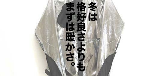 f:id:yamada0221:20190110133621j:plain
