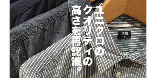 f:id:yamada0221:20190111161138j:plain