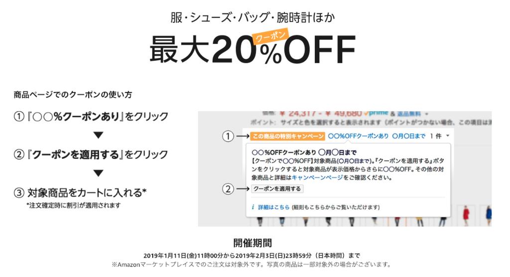 f:id:yamada0221:20190115160255p:plain