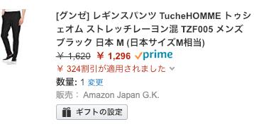 f:id:yamada0221:20190115161716p:plain