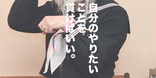 f:id:yamada0221:20190117123637j:plain