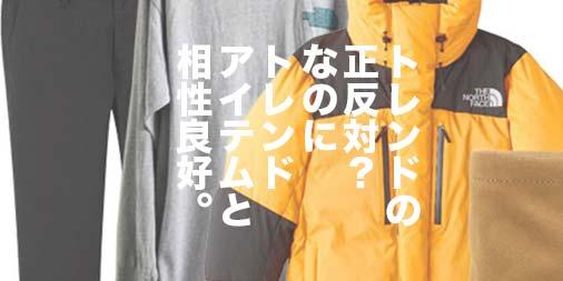 f:id:yamada0221:20190122021340j:plain