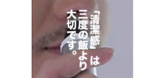 f:id:yamada0221:20190123151518j:plain