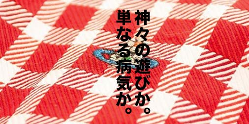 f:id:yamada0221:20190124012327j:plain