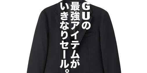 f:id:yamada0221:20190125153543j:plain