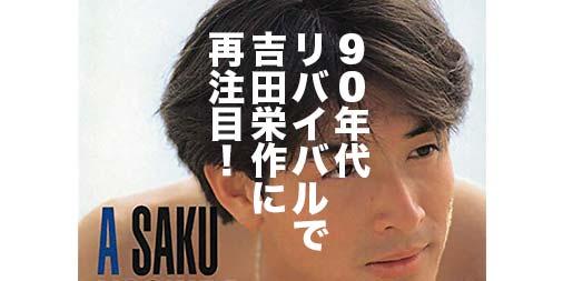 f:id:yamada0221:20190128162835j:plain