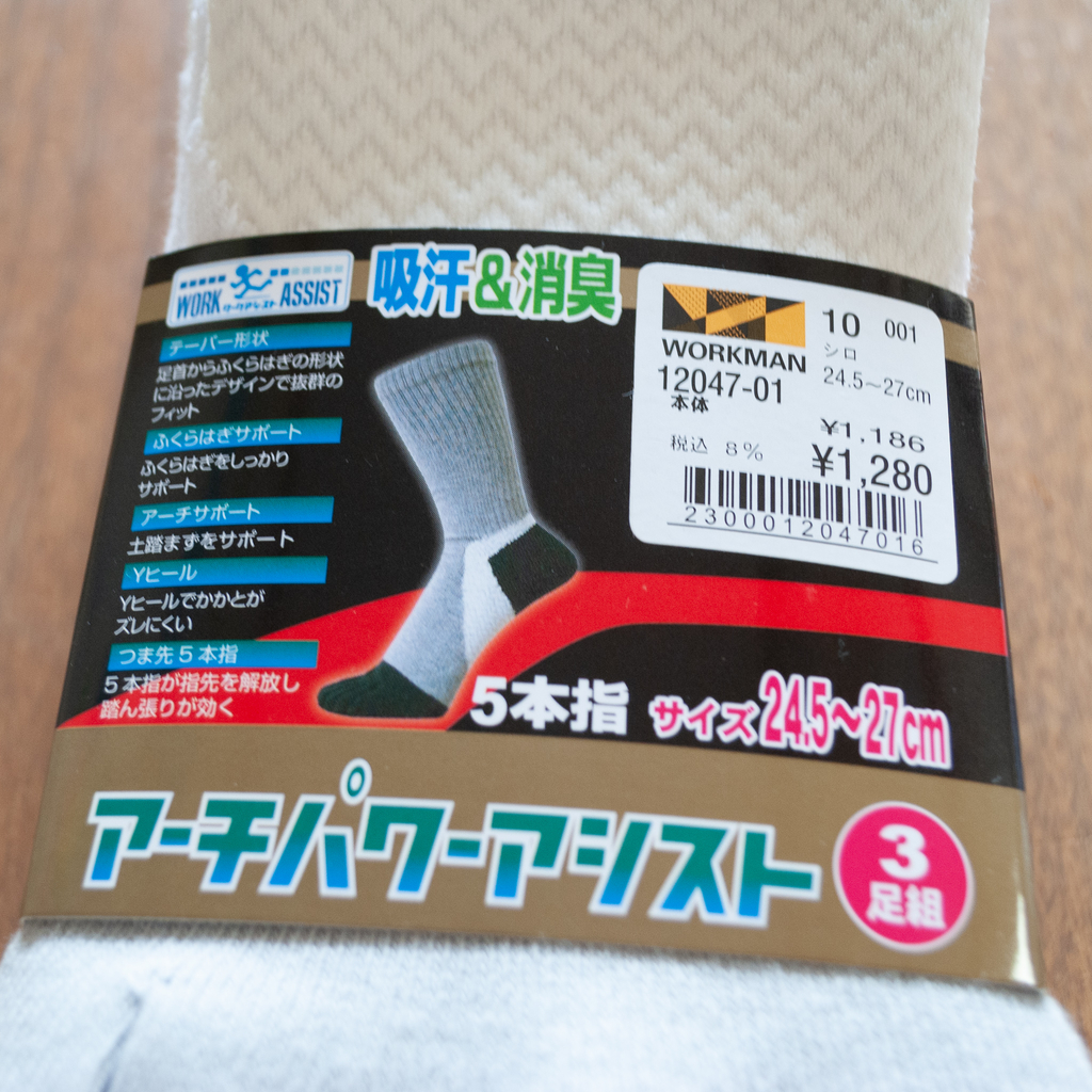 f:id:yamada0221:20190130164909j:plain