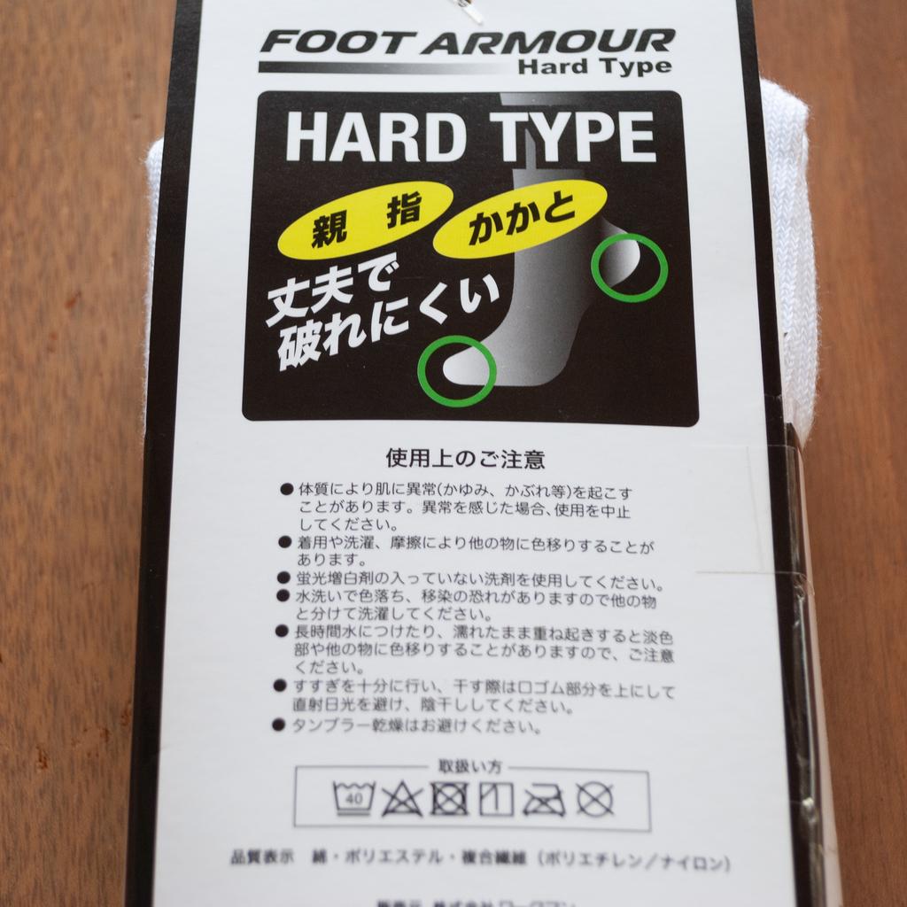 f:id:yamada0221:20190130164939j:plain