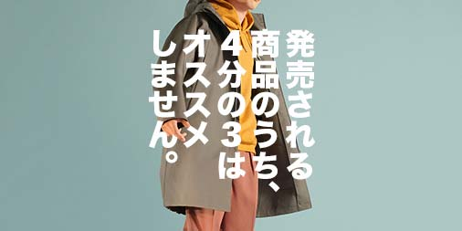 f:id:yamada0221:20190131002550j:plain