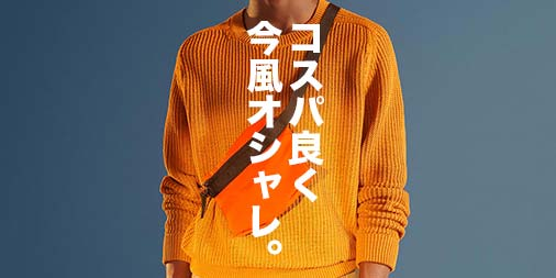 f:id:yamada0221:20190201170900j:plain