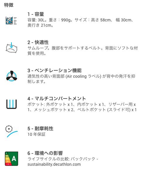 f:id:yamada0221:20190206110806p:plain