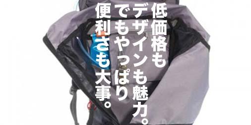 f:id:yamada0221:20190206142753j:plain