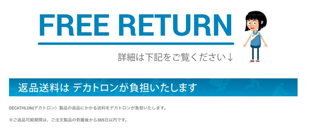 f:id:yamada0221:20190206143228p:plain
