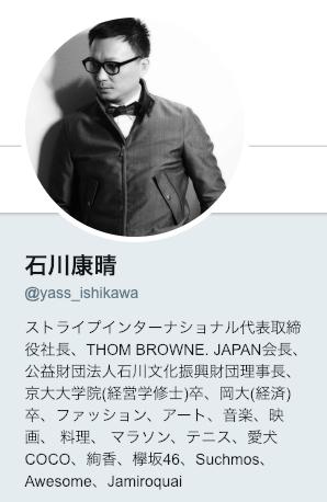 f:id:yamada0221:20190206150302p:plain