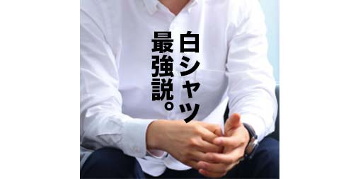 f:id:yamada0221:20190206162044j:plain