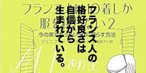 f:id:yamada0221:20190213115011j:plain