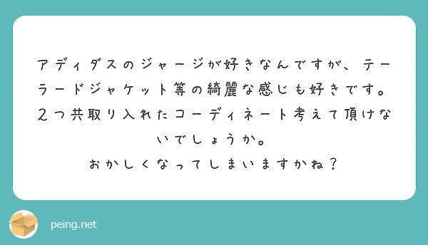 f:id:yamada0221:20190214113331j:plain