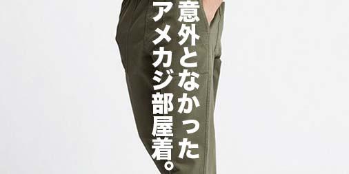 f:id:yamada0221:20190215114749j:plain
