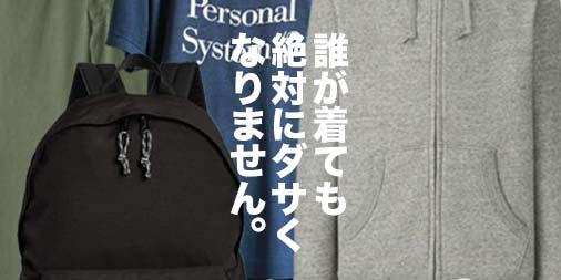 f:id:yamada0221:20190218142859j:plain