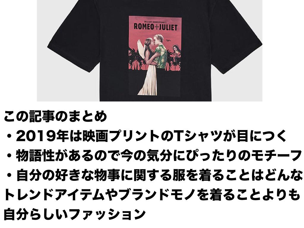 f:id:yamada0221:20190219165251j:plain