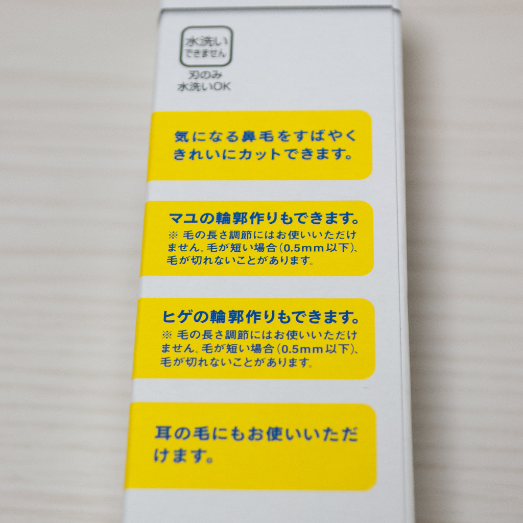f:id:yamada0221:20190221142626j:plain