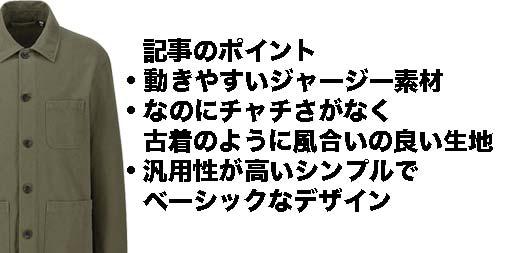 f:id:yamada0221:20190226140112j:plain