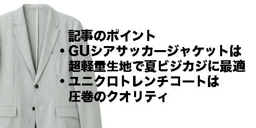 f:id:yamada0221:20190301140533j:plain