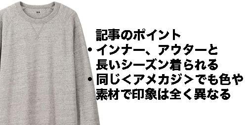 f:id:yamada0221:20190304125907j:plain